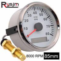 Tacómetro Digital para motocicleta, medidor de 8000 RPM, 85mm, LCD, reloj de arena, 12V24V, para Motor fueraborda, barco, coche, impermeable