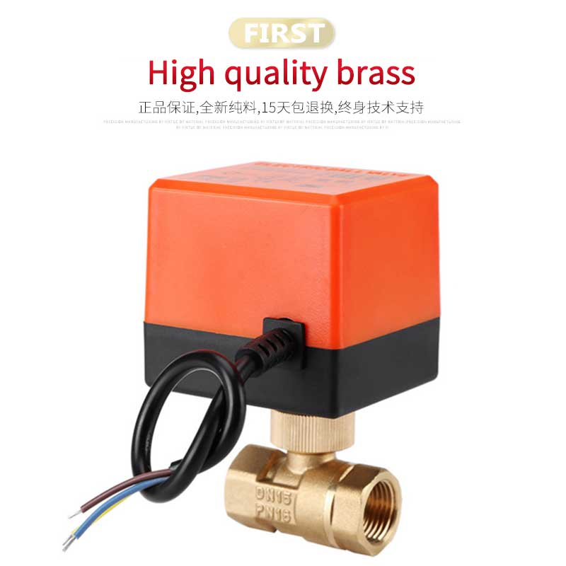 Image 2 - DN15 / DN20 / DN25 motorized electric 2 way brass ball valve DN20 AC 220V 2 way 3 wire  with actuator cable for gas water oilValve   -