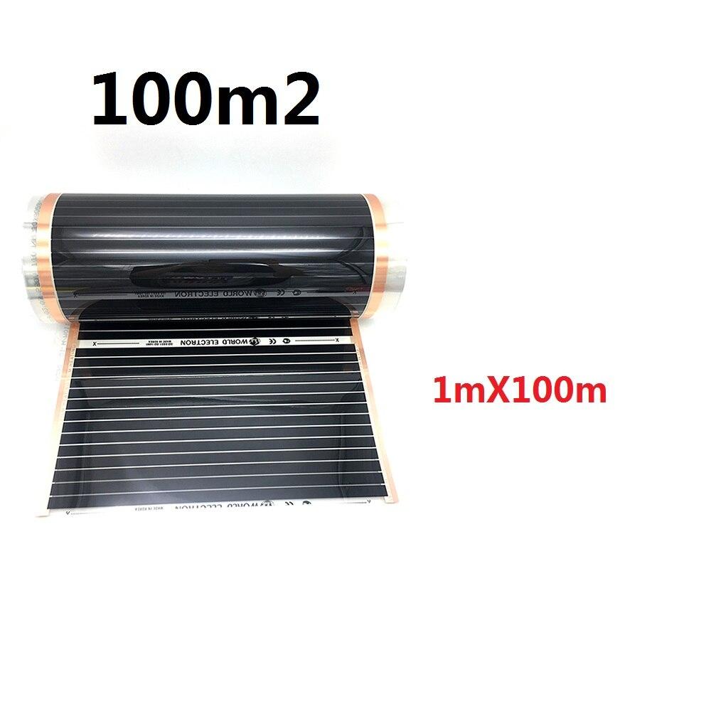 100m2 AC220V Infrared Underfloor Heating Film 1mX100m 220w/m2 Warm Floor Mat