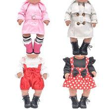 Roupas para boneca caber 43cm brinquedo recém nascido boneca acessórios moda jaqueta de algodão, camisa, vestido