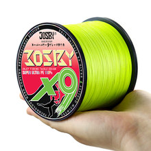 Fishing line 9 Strands Braided Sea Saltwater 100% PE Wire 300M 500M Super Strong Japanese Cord Fishing Accessories