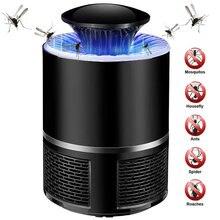 10 шт электрическая лампа ловушка для комаров