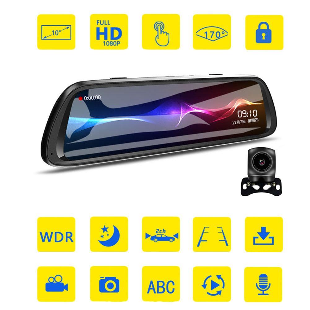 Car Dvr Dash Cam 9 66 Full Screen Dual Len Rear View Mirror Auto Dashcam Recorder Reversing Image Starlight Night Vision Dvr Dash Camera Aliexpress