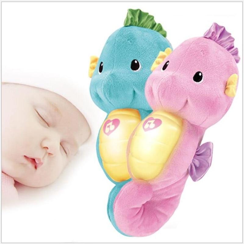 Brinquedos bonitos do bebê brinquedos de pelúcia macia boneca acalmar brilho seahorse crianças brinquedos sono lâmpada do bebê apaziguar nightlight brinquedos educativos