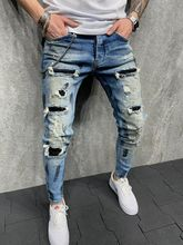 Men's Slim-Fit HIP HOP Ripped Jeans Men's Painted Jeans Men's Patchwork Denim Beggar Trousers Moto Biker Pencil Cowboy Men