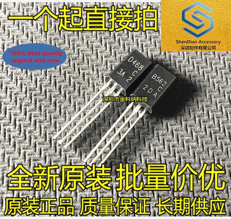 50pcs 100% Orginal New D468C B562C 2SB562 Power Transistor TO-92L Real Photo