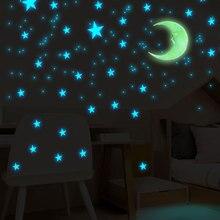 100 pièces 3cm étoiles lumineuses Stickers muraux brillent dans les étoiles sombres pour enfants bébé chambre salon bricolage Art mural décor à la maison autocollants