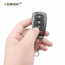 KEBIDU 4 כפתור שיבוט שיבוט להעתיק 433mhz חשמלי דלת מוסך שלט רחוק מעתק מפתח מרחוק בקר מתג
