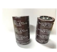 New original 16PCS 2PCS 500v 470uf 500v  Electrolytic Capacitors volume: 35X60MM High Frequency Low ESR