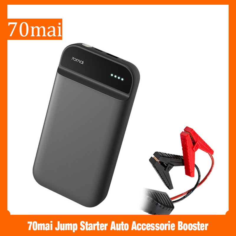 70mai Jump Starter Auto Accessorie Booster Batterie Voiture 70 Mai 12v Car Power Bank 11100mah Starting Booster For Car