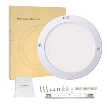 LED Intelligent Induction Energy-Saving Panel Ceiling Lamp Downlight 15 / 18W Home Induction Ultra-Thin Ceiling Lamp