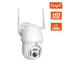 Outdoor Smart IP Camera Waterproof 1080P HD WiFi Wireless Automatic Tracking  PTZ Security Monitoring CCTV Camaras De Seguridad