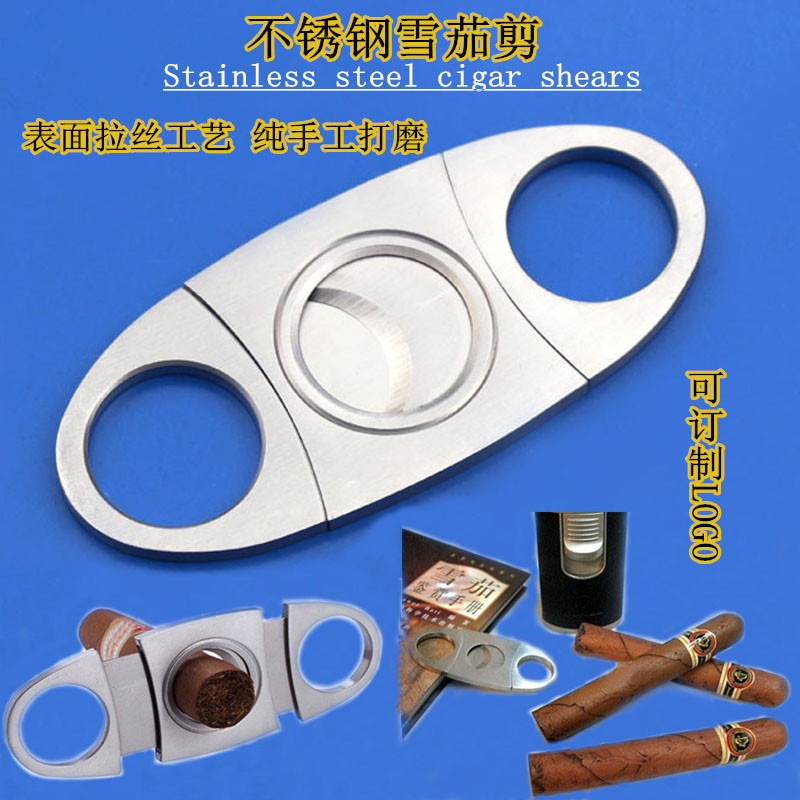 Stainless Steel Cigar Cutter Cigar Tool Cigar Smoking Set