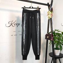 Новинка 2020 модные весенние штаны с высокой талией для тяжелой