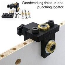 3 في 1 قابل للتعديل Doweling تهزهز انفصال محدد الخشب Doweling جيب ثقب الناخس للأثاث ربط الحفر محدد عدة