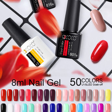 Varnish Bottle Nail-Gel-Polish Glitter Plastic Bright-Color GDCOCO 8ml Cheaper-Price