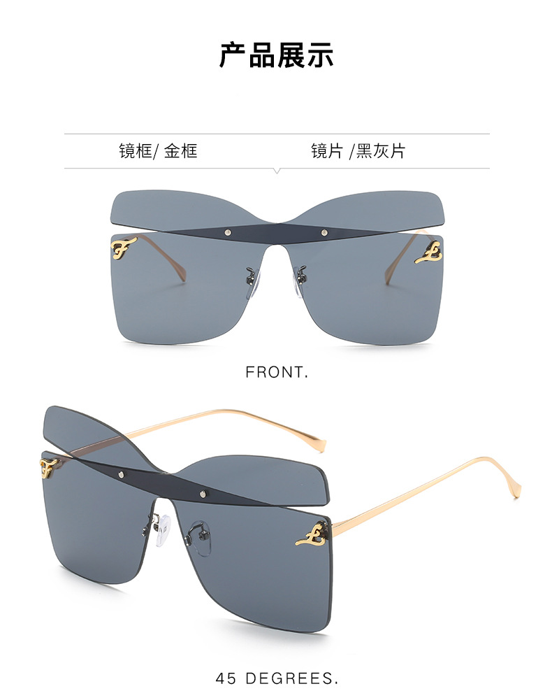 Hb7ff49bbee77484cbe1d1149f2d63734g - New fashion trend frameless sliced sunglasses transparent ocean sheet metal sunglasses ladies sunglasses