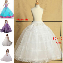 2 Hoop Adjustable Size Flower Girl dress Children Little Kids Underskirt Wedding Crinoline Petticoat Fit 3 to 14 Years Girl 5t to 14 years kids