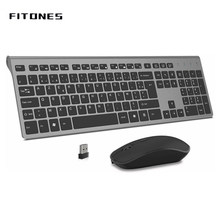 Wireless keyboard and mouse combination, 2.4 gigahertz stable connection rechargeable battery, UK/France/Germany/Spain/US layout