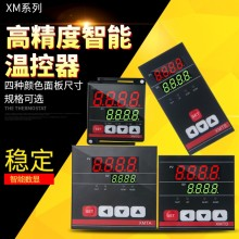 цена на New XMTG XMTE XMTA XMTD intelligent digital display thermostat temperature controller PID temperature control instrument