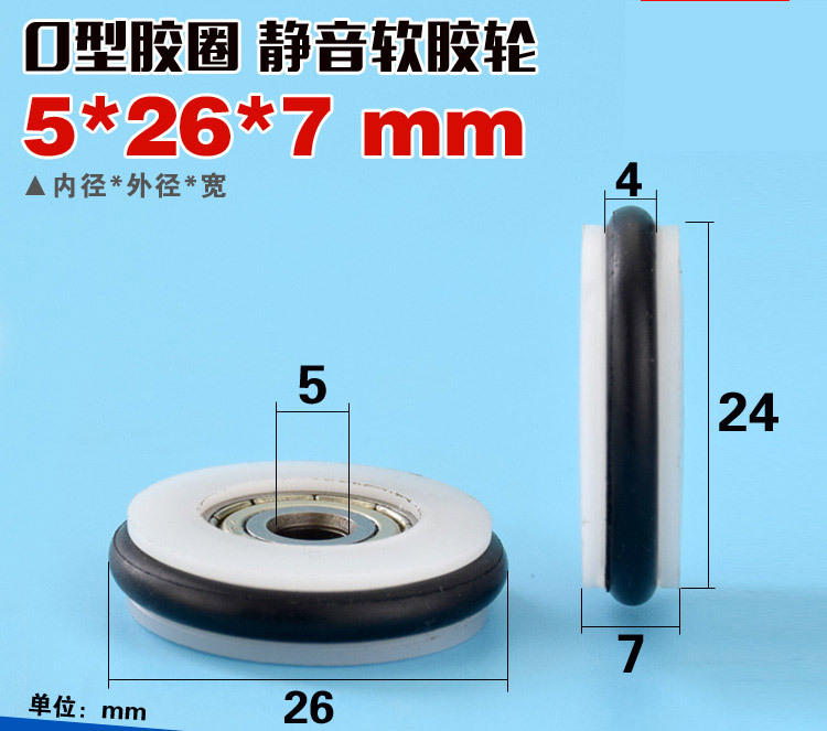2pcs Y Nylon Plastic Embedded 625 Groove Ball Bearings 5*25*7mm Guide Pulley