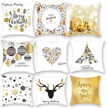 Twins 45*45cm Christmas Cushion Cover  Sofa Car Home Decor Throw Pillows Covers Decorative Merry