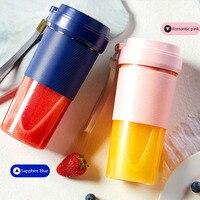 300ML Portable Electric Orange Juicer Mini Juice Cup Wireless Charging Juice Extractor USB Blender Milkshake Bottle blendjet