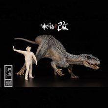 Indoraptor de dinosaure, couleur grise, Nanmu Berserker Rex Raptor, avec petite figurine humaine, 1:35