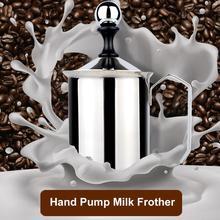 500ML Manual Milk Frother Stainless Steel Double Mesh Milk Creamer Milk Foam Mesh Coffee Foamer Creamer Coffe Maker Creamer stelton cylinda line by arne jacobson creamer 0 15l
