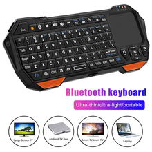 цены Portable Lightweight Mini Wireless Communication Keyboard Controller Keypad with Touchpad Led Light HSJ-19