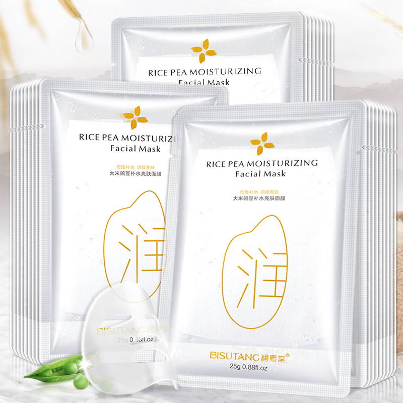 Rice Peas Moisturizing Mask Shrink Pores Skin Care Nourishment Face Mask