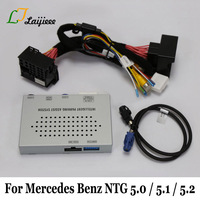 Decoder For Mercedes Benz NTG 5.0 5.1 5.2 All Car Models / Front Rearview Camera Update Reversing Image Of Original Car Screen