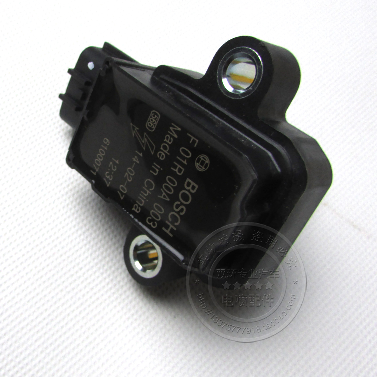Free Delivery. Ignition <font><b>coil</b></font> N3 N5 A + <font><b>ID</b></font> F01R00A003 IGNITOR image