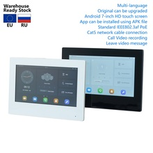 DH Logo VTH5321GW-W VTH5321GB-W 802,3 af PoE Android 7-zoll digitaler innen monitor, video Intercom-monitor, verdrahtete türklingel monitor