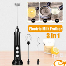 Electric-Foamer-Mixer Stirrer Food-Blender Coffee-Milk-Drink Handheld Rechargeable Beater