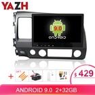 YAZH 32GB headunit F...