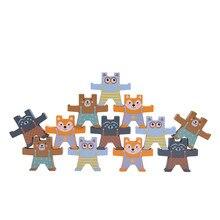 12 adet karikatür denge ayı blokları Montessori eğitim ahşap erken öğrenme egzersiz hediye çocuk oyuncakları çocuklar yığılmış oyunları oyuncak