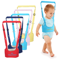 New Arrival Baby Walker,Baby Harness Assistant Toddler Leash for Kids Learning Walking Baby Belt Child Safety New