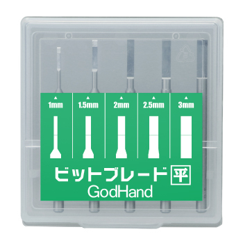 FOR Japanese GodHand flat head carving knife 5 sets bbh-1-3