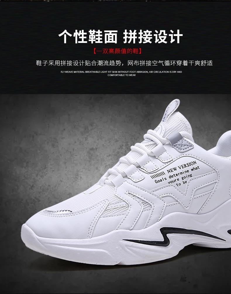 Hb8080818e3f14761ad35fe39d49205a10 Men's Casual Shoes Winter Sneakers Men Masculino Adulto Autumn Breathable Fashion Snerkers Men Trend Zapatillas Hombre Flat New