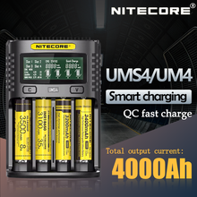 NITECORE UMS4 Batterie ladegerät QC Schnelle Ladung 4A mit 4 Slots Ausgang LCD Display Für 18650 14500 16340 26650 21700 AA AAA Batterie