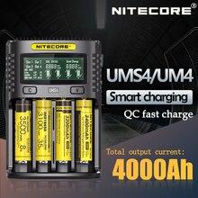 NITECORE UMS4 Батарея зарядное устройство QC Быстрая зарядка 4A с 4 слота Выход ЖК-дисплей Дисплей для 18650 14500 16340 26650 21700 AA AAA Батарея