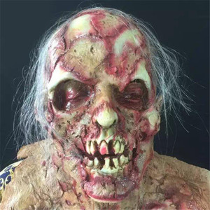 Image 4 - Halloween Horror Mask Zombie Masks Party Cosplay Bloody Disgusting Rot Face Scary Masque Masquerade Mascara Terror Masker Latex