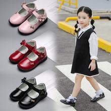 Туфли Стразы кожаные для девочек обувь принцессы школьников