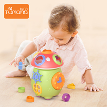 Multifunctional Musical Toys Baby Fun Music mushroom cart Electronic Geometric Blocks Sorting Learning Educational