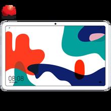 Original huawei matepad 10.4 polegada tablet android 10 kirin 810 octa núcleo multi-tela colaboração gpu turbo tablet pc