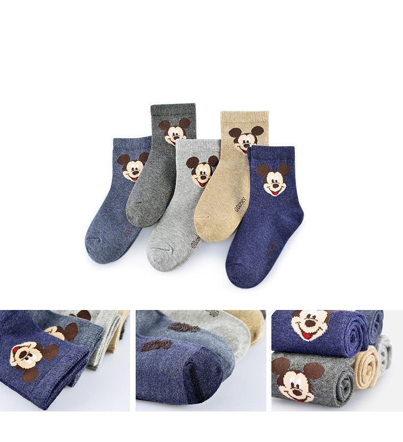 Disney 5 Pairs/lot Children'S Cartoon Socks Boys Football Cute Comfortable Soft Hose For Girls Princess Cotton Socks Baby Socks