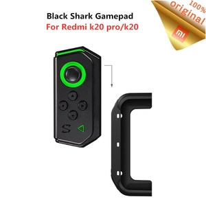 Image 1 - Original Xiaomi Black Shark Gamepad For Redmi K20/K20 Pro Portable Bluetooth Game Rocker Controller Mechanical Rail For Mi 9/9T