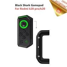 Original Xiaomi สีดำ SHARK Gamepad สำหรับ Redmi K20/K20 Pro แบบพกพาบลูทูธเกม Rocker Controller Mechanical Rail สำหรับ Mi 9/9T