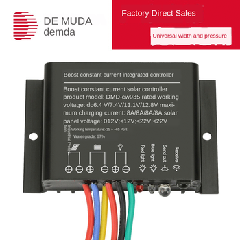 PWM controller boost constant current intelligent light control solar street lamp charging controller 5pcs cm6800 cm6800tx cm6800txip dip16 low start up current pfc pwm controller combo